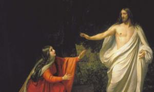 The appearance of Jesus Christ to Maria Magdalena. Mary Magdalene sees the risen Jesus alone. Source: Alex Bakharev / Public Domain.