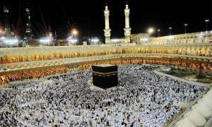 Mecca, Saudi Arabia. Source: Haris Gunawan / Adobe Stock