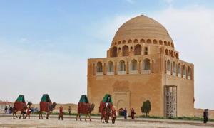 Painting of the 12th century mausoleum оf Sultan Sanjar, located in Merv.