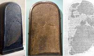 Mesha stele has been claimed to hold proof of the existence of King Balak