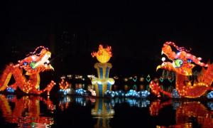 Mid-Autumn Festival Decorations in Beijing, China.