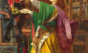 Morgan le Fay by Frederick Sandys.