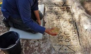 1,600-Year-Old Mosaic with Rare Blessing Inscription Gives Insight into the Samaritans