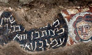 Huqoq ancient synagogoue mosaic - inscription and face.