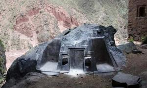 Naupa Iglesia: An Egyptian Portal in the Andes?