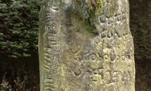 Close-up of the undeciphered writing on the Newton Stone. (Deriv.)