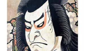 Edited image from the Tokyo National Museum of the actor Nakazō Nakamura playing Goemon Ishikawa (or, in Japanese style, Ishikawa Goemon), a legendary ninja