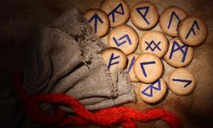 Runes close-up. The Swedish government is considering a ban on the runes and some ancient Norse symbols. Source: Pshenichka /Adobe