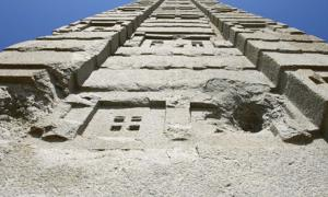 UNESCO World Heritage Obelisk of Axum.