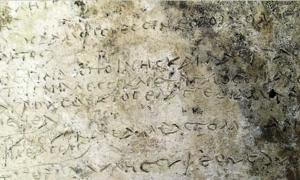 A clay tablet with an engraved inscription has been discovered at the archaeological site of Olympia in Greece. It contains 13 verses of a rhapsody from Homer's Odyssey.