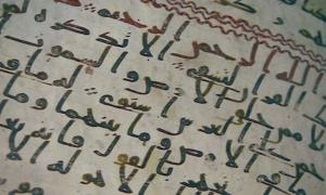 Part of the seventh-century Quran manuscript held by the University of Birmingham.