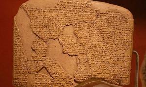 Making Peace in Ancient Syria: A Long-Awaited Egyptian–Hittite Peace Treaty
