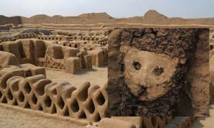 Main: The ancient city of Chan Chan. Inset: One of the newly-discovered wooden sculptures