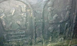 The bottom of the cartouche is presently submerged in water. It was found in an ongoing illegal excavation at the bottom of a 4-meter pit in a home in Abydos.