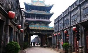 Traditional architecture and modern shops in Pingyao, Shanxi Province, China.