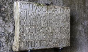 An example of an inscription found in the Pompeii ruins.        Source: prosiaczeq /Adobe Stock