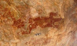 Pre-historic rock art in Kurnool, India