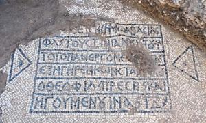 The ancient Greek inscription mentioning the Byzantine emperor Justinian, Jerusalem Old City Damascus Gate, August 2017 (Credit: Assaf Peretz, Israel Antiquities Authority)