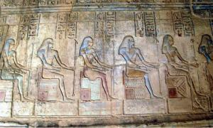 Ogdoad - The Place of Truth. Relief at Deir el Medina.