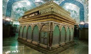 Imam Ali Mosque - Shrine of: 1st Shia Imam - Ali ibn abi Talib; Prophet Adam; and Prophet Nuh (Noah).
