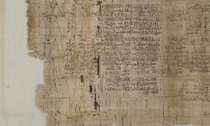 The Rhind Mathematical Papyrus. Source: The British Museum / CC BY-NC-SA 4.0.