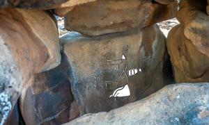 Rock art found in a dolmen in the Golan Heights.