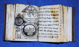 The indecipherable Rohonc Codex