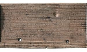 Newly Discovered Ancient Roman Writing Tablets Provide Snapshots of Roman-Era London