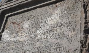 Roman Inscription Reveals That The Emperor Took Bribes And Lied
