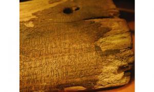 Rongorongo glyphs