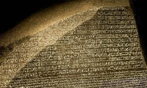 The Rosetta Stone: One of Archaeology's Greatest Treasures
