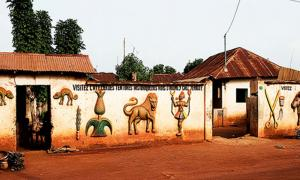 Royal Palaces of Abomey.