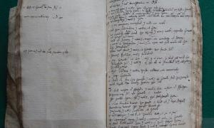Two pages of Samuel Ward's notebook showing his translation of part of the King James Version of the Bible