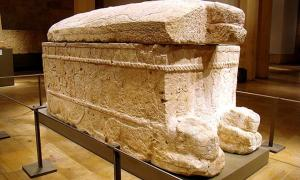Inscribed Curse on the Sarcophagus of King Ahiram Displays Earliest Use of Phoenician Alphabet