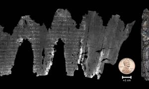 Secrets of Ancient Scroll of En-Gedi are Digitally Unraveled