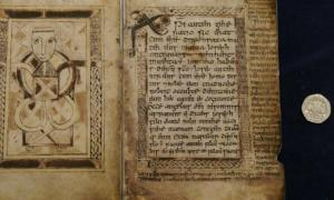 The notes in the Book of Deer are the first written examples of Scottish Gaelic and they hint at the location of the monastery where it was written