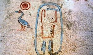 Pharaoh King Seneb Kay - Egypt