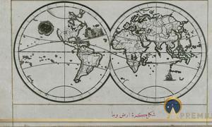 World Map in a Double Hemisphere Piri Reis  (circa 1467 – circa 1554 ) Walters Art Museum
