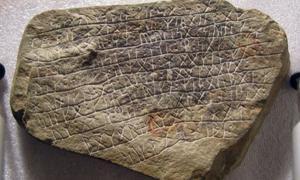 One of the Spirit Pond rune stones