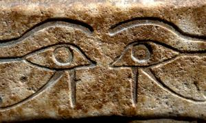 Star Maps and the Secrets of Senenmut: Astronomical Ceilings and the Hopi Vision of Earth