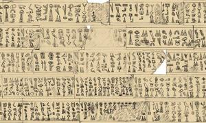 Luwian Hieroglyphic inscription by the Great King of Mira, Kupanta-Kurunta, composed at about 1180 BC.