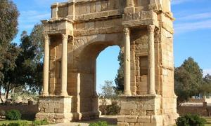 Arch of Diocletian