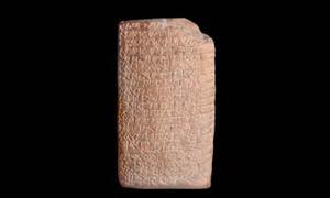 Ancient Sumerian Love Poem