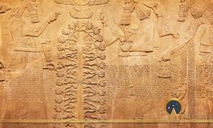 Sumerian Artifact with the Tree of Life. (swisshippo  / Adobe Stock)