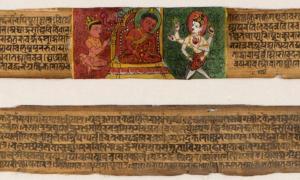 The Sushruta Samhita and Plastic Surgery in Ancient India