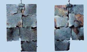 Tabula Cortonensis: A 2,200-year-old Tablet with a Bronze Key to Understanding the Etruscan World