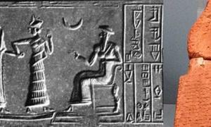 A cylinder seal impression, ca. 2100 BC, sometimes interpreted as Ur-Nammu (seated) bestowing governorship on Ḫašḫamer, ensi of Iškun-Sin.