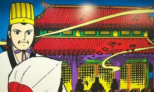 Zhuge Liang cartoon image.