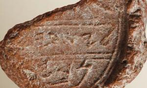 "This 2,700-year-old seal impression contains the Hebrew name for ""Isaiah"" and may refer to the biblical prophet who lived at the same time."