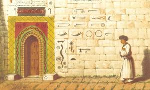 A journey from London to Persepolis; including wanderings in Daghestan, Georgia, Armenia., by USSHER, John. Source:  (British Library / Public Domain)
